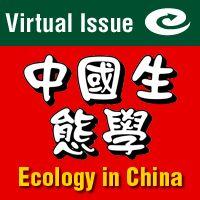 ChinaEcology_Advert2